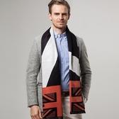 羊毛圍巾-拼色米國旗親膚透氣男女披肩4色73ph7【巴黎精品】