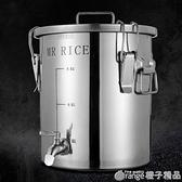 油桶304不銹鋼加厚密封儲存食用花生油龍頭運輸用裝油罐家用廚房 (橙子精品)