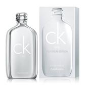 Calvin Klein CK One PLATINUM EDITION 白金限量版中性淡香水 50ml【5295 我愛購物】