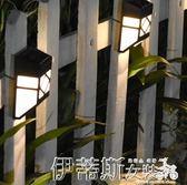 太陽能燈太陽能燈 戶外庭院燈家用防水路燈LED花園景觀裝飾圍墻太陽能壁燈【四月上新】