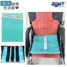 【海夫健康生活館】天群 CareWatch 座椅用單向止滑坐墊 雙層(OWG-MAT)
