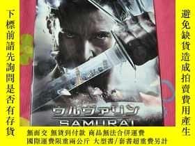 二手書博民逛書店金剛狼2罕見The Wolverine 電影場刊 漫威Y1784