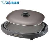 象印 Zojirushi 鐵板燒電烤爐 EA-BBF10