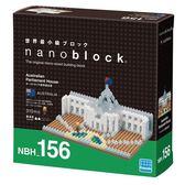 《 Nano Block 迷你積木 》NBH-156 澳洲聯邦國會大廈 ╭★ JOYBUS玩具百貨
