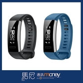 華為 HUAWEI Band 2 Pro/B2 Pro/智能手環/運動手環/0.91吋/心率偵測/GPS定位【馬尼通訊】