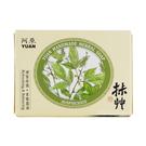 阿原肥皂-天然手工肥皂-抹草皂 115g