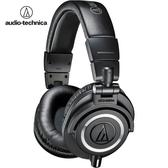 【敦煌樂器】Audio-Technica ATH-M50x 專業型監聽耳機
