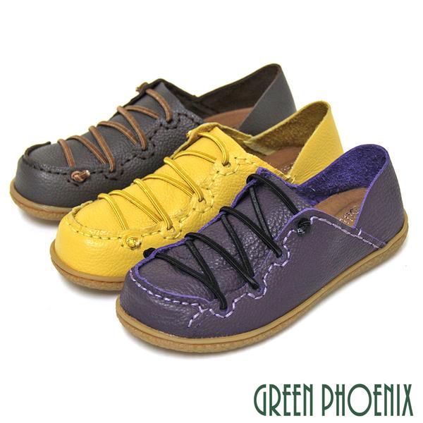 女款全真皮手縫兩穿平底懶人鞋 【GREEN PHOENIX】U60-23026