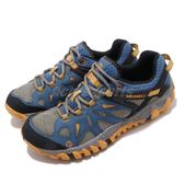 Merrell 戶外鞋 All Out Blaze Aero Sport 運動鞋 越野 登山 藍 橘 休閒鞋 男鞋【PUMP306】 ML65101