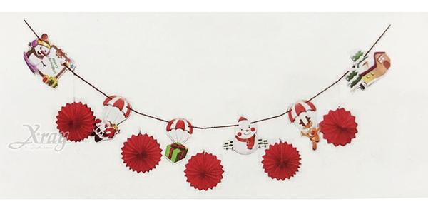 節慶王【X283604】3m聖誕紙扇拉旗-紅,聖誕節/裝飾/擺飾/會場佈置/紙串/店面裝飾/拉條