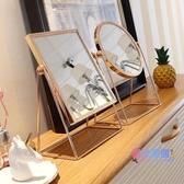 化妝鏡 北歐風化妝鏡 台式單面鏡銅邊公主鏡桌面方鏡圓鏡少女心梳妝鏡【快速出貨】
