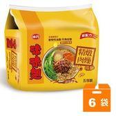 味丹 味味麵 精燉肉燥味 85g (5入)x6袋/箱