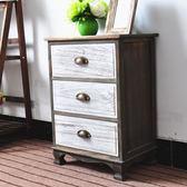 複古抽屜式 免安裝 木質多功能鬥櫃 客廳經濟型抽屜櫃 地中海床頭櫃