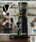磨粉機 磨豆機電動咖啡豆研磨機 家用小型粉碎機 咖啡機磨粉 宜品居家