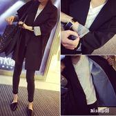 新款韓版時尚氣質百搭雙排扣中長版休閒西裝外套女 BQ948『miss洛羽』