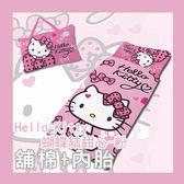 【睡袋+內胎】HELLO KITTY-蝴蝶結甜心(粉)