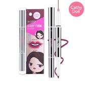 CATHYDOLL時尚韓風-超微整唇部立體修容筆 0.18+0.55g