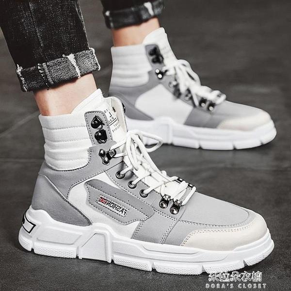 男鞋新款秋季板鞋韓版潮流百搭帆布運動休閒中高筒馬丁靴潮鞋運動鞋 朵拉朵