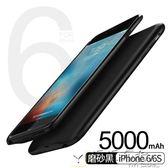 行動電源iphone6充電寶蘋果