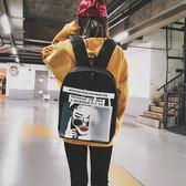 新款港風街拍森系帆布雙肩包韓版原宿情侶學生背包