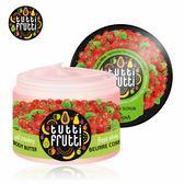 【Tutti Frutti】野草莓柔潤奶油滋潤果霜 #64982