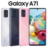 全新未拆SAMSUNG Galaxy A71 8GB/128GB 台規稜鏡機 雙卡雙待安卓10系統 三星Pay支援悠遊卡