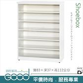 《固的家具GOOD》058-04-AX (塑鋼材質)開棚/開放式2.7尺鞋櫃-白色