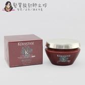 立坽『深層護髮』台灣萊雅公司貨 KERASTASE卡詩 草本純萃髮膜200ml HH01 HH08