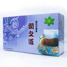 港香蘭 潤之道 8g×16包/盒   公司貨中文標 PG美妝