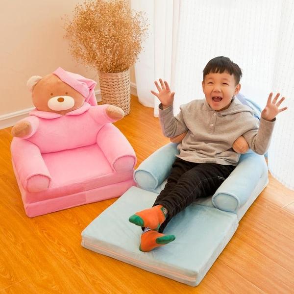 兒童摺疊小沙發卡通可愛男孩女孩懶人躺座椅寶寶凳子幼兒園可拆洗NMS 台北日光