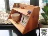 置物架 果果家2層斜面收納架小木架桌面整理實木展示架 宜品