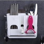 2017最新創意廚房掛式吸盤瀝水無痕壁掛筷子收納筒  XH1425『伊人雅舍』