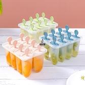 家用寶寶輔食模具果凍模具套裝食品級奶酪棒模具兒童DIY雪糕模具【愛物及屋】