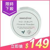 韓國innisfree 無油光天然薄荷礦物控油蜜粉(5g)【小三美日】$199