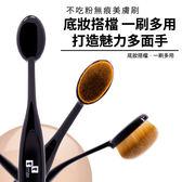 tt max 不吃粉無痕美膚刷 乙支入 粉底刷/乾濕兩用 ◆86小舖◆