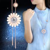 花朵毛衣鍊長款韓版時尚百搭女衣服配飾雛菊項鍊  夢幻櫥窗