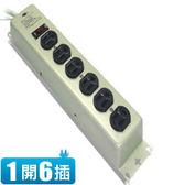 安全大師 1開6插電腦電源延長線3.6米 SG-186