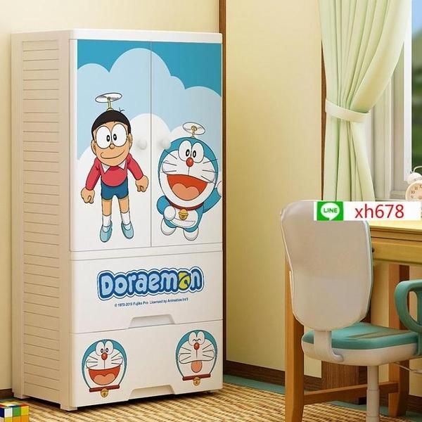 卡通加厚抽屜式收納櫃兒童寶寶衣櫃儲物櫃嬰兒五斗櫃塑料簡易衣櫥【頁面價格是訂金價格】