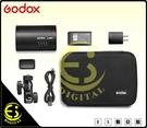 ES數位 免運 Godox AD100 Pro 外拍燈 棚燈 攝影燈 閃光燈 外拍 TTL 圓頭燈 可搭配AKR1 S2支架