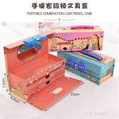 文具盒多功能簡約創意學生木質文具盒 黑板雙層鉛筆盒 男女學生兒童禮物   多莉絲旗艦店