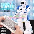 【3C】智慧機器人第二代 機械戰警 紅外線搖控 手勢感應 智慧充電版 玩具 遙控