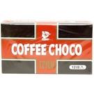 滋露巧克力-咖啡(12條/盒)*2盒【合迷雅好物超級商城】