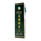 互理酵素(綜合發酵果蔬飲料)-750ml/瓶