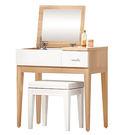 【森可家居】金詩涵2.5尺掀式鏡台(含椅) 7ZX135-2 化妝台 梳妝台 白色 木紋質感 無印風 北歐風