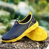 新款男鞋夏季休閒鞋透氣網面洞洞鞋涼拖戶外鞋鏤空速干情侶鞋
