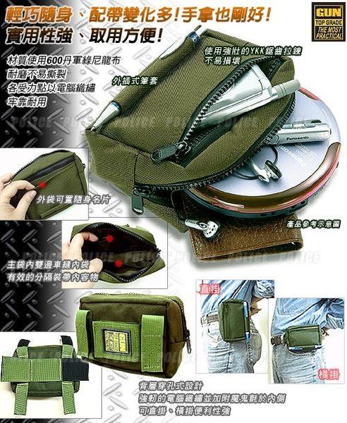 GUN#G-136  多功能軍綠色隨身包(O.D)