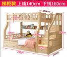 兒童床兒童床上下床雙人床上下鋪簡約子母床成人母子床實木雙層床高低床【快速出貨】