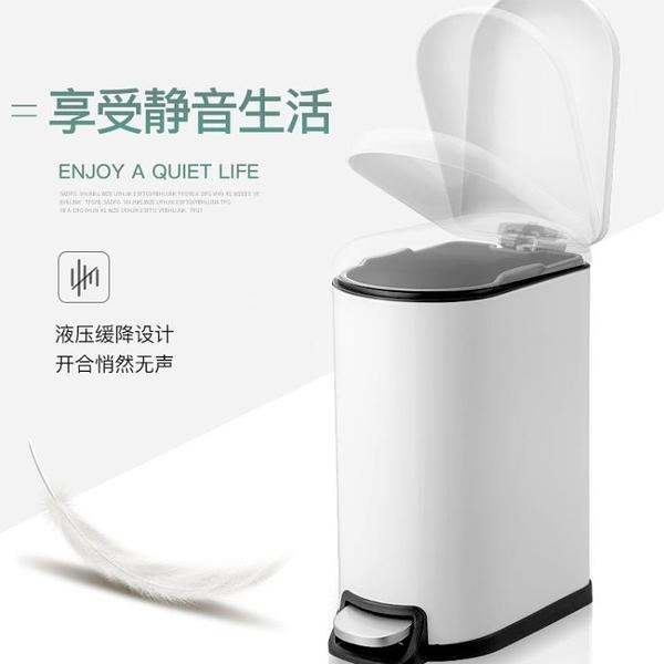 長方形垃圾桶帶蓋衛生間窄創意不銹鋼腳踏歐式廚房客廳【輕奢時代】