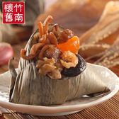 【名店直出-竹南懷舊肉粽】黃金鮮魷粽10粒裝(180g/粒)