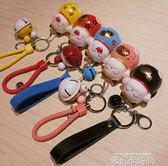 招財貓鑰匙扣 車鑰匙鏈女韓國可愛女款 卡通貓咪老師書包掛件公仔 依凡卡時尚